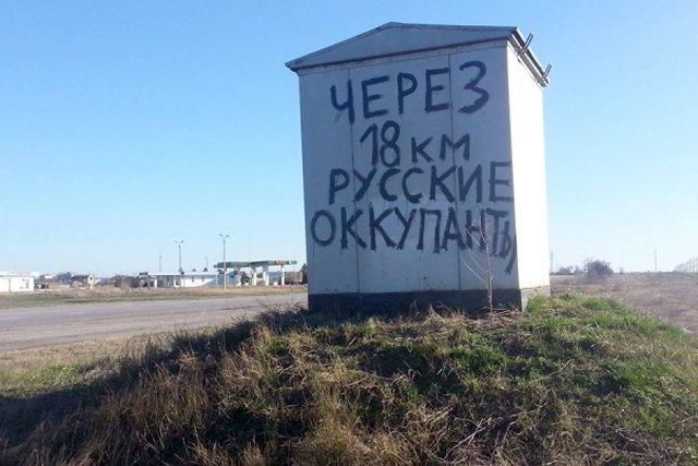 Выпускники киевской школы оскорбили крымских татар