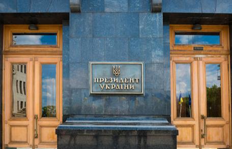 У Зеленского ответили на обращение Кадырова