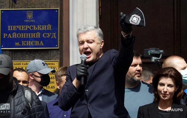 Суд принял решение о мере пресечения Порошенко