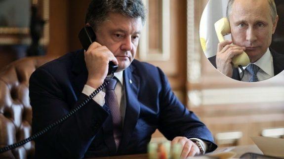 Песков заявил, что Порошенко не поздравлял Путина