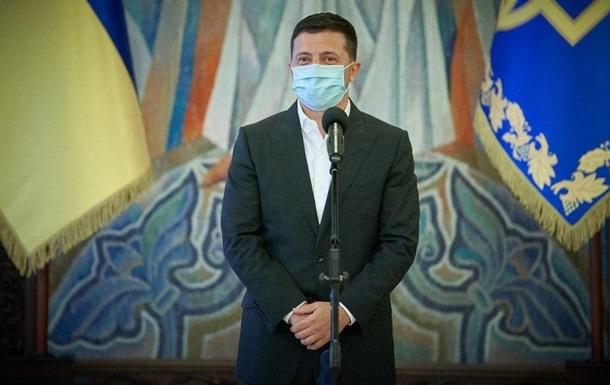 Зеленский признался в недекларировании доходов