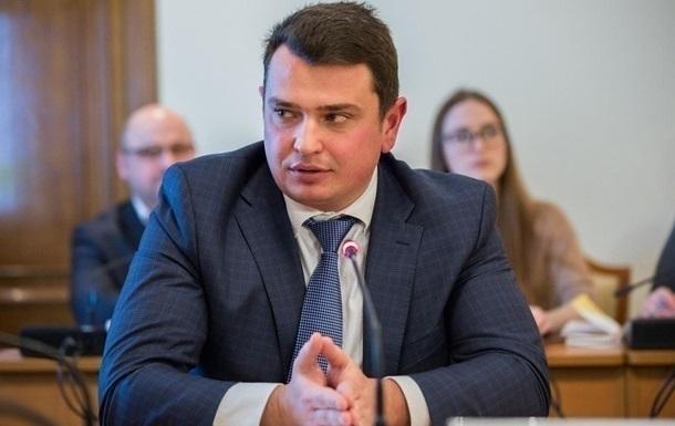 КСУ признал незаконным назначение Сытника главой НАБУ