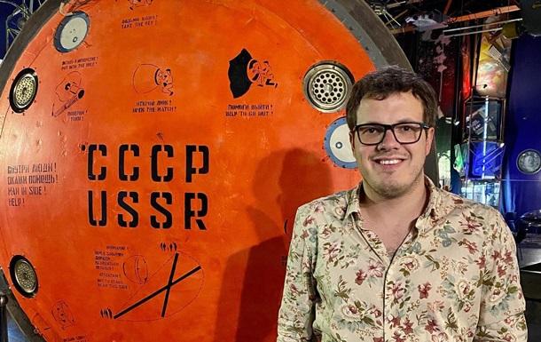 Во Львове избили политэксперта, который оскорблял жителей города