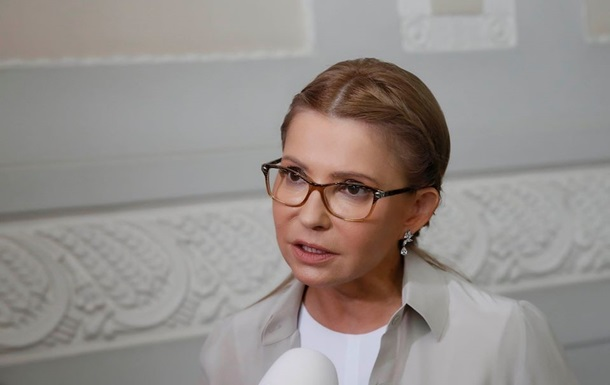 Юлия Тимошенко заболела коронавирусом