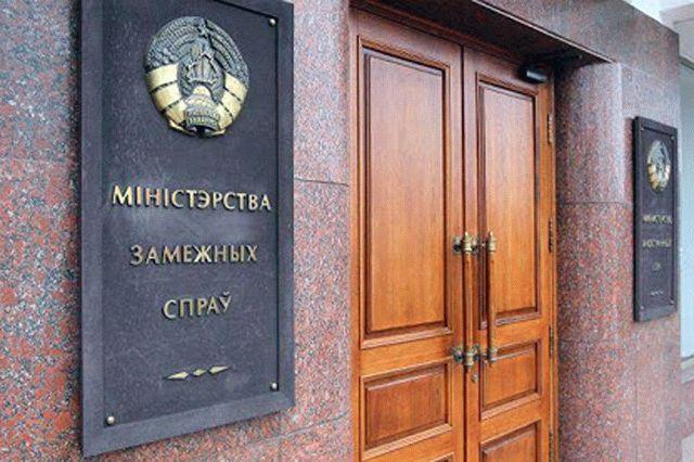 Беларусь обвинила Украину в разрыве отношений