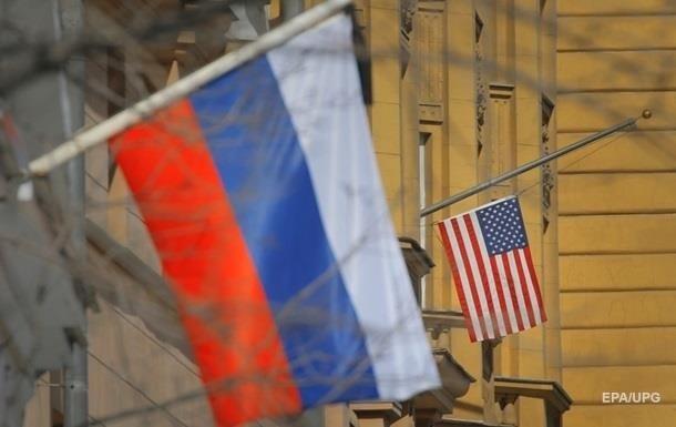 США приняли новый пакет санкций против России