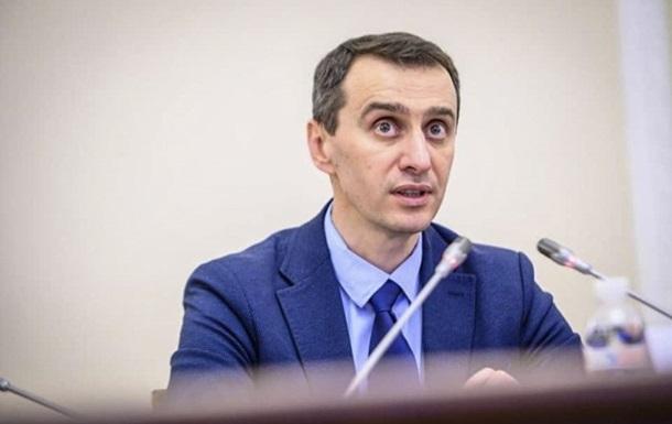 Ляшко объяснил, почему Тернополь и Луцк отнесли к красной зоне