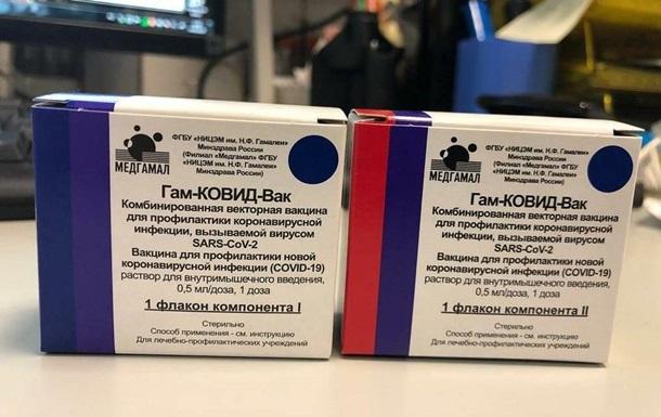 В России выпустили первую партию вакцины от коронавируса
