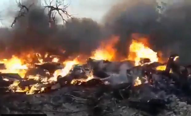 Появилось видео уничтожения российских беспилотников в Сирии