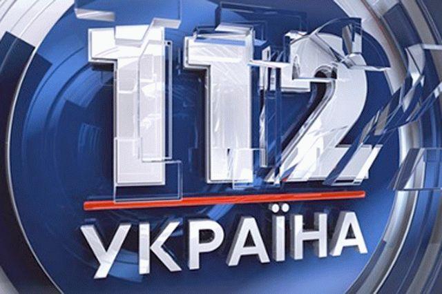 Козак заявил, что президент пытается отобрать у него телеканал 112