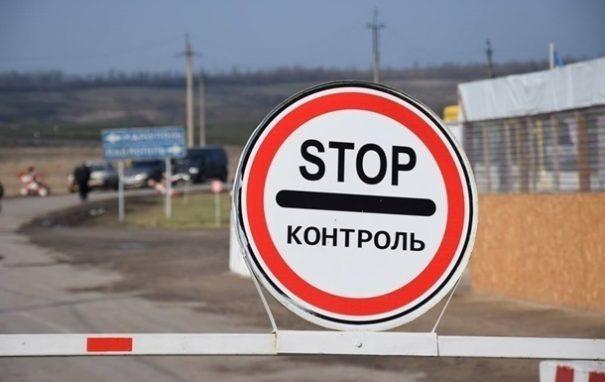 Кабмин определил новые правила для выезда с ОРДЛО и Крыма