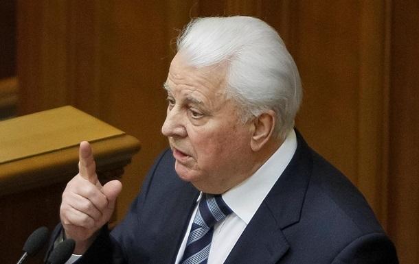 Кравчук озвучил ультиматум Кремля по Донбассу