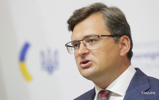 Кулеба заявил о прекращении контактов с Беларусью