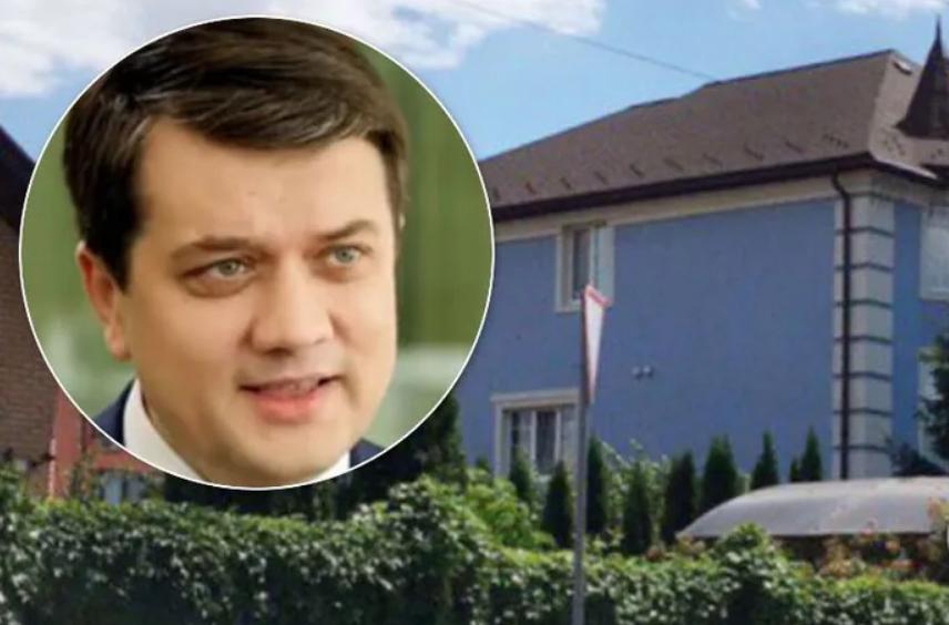 Разумков переехал в новый особняк под Киевом