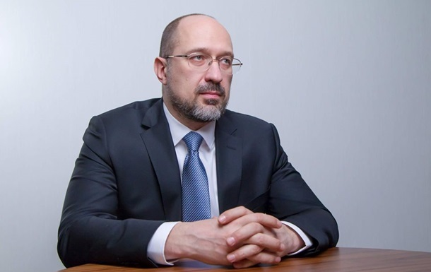 Шмыгаль вновь заговорил об условиях поставки воды в Крым