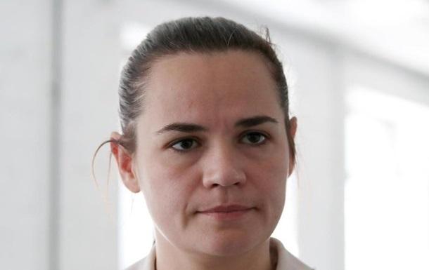Тихановскую заставили записать видеообращение в кабинете главы ЦИК