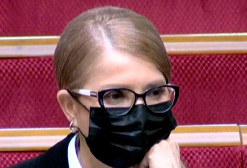 Состояние заболевшей коронавирусом Тимошенко ухудшилось