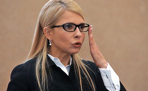 Юлия Тимошенко заявила о «трагической ошибке» украинцев на выборах