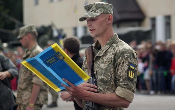 Генштаб ВСУ готовит сокращение числа призывников