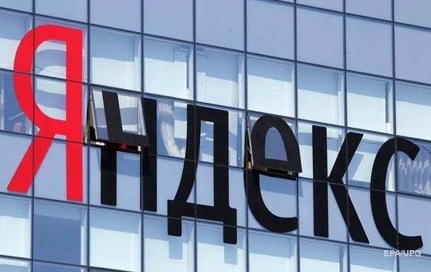 В Минске вооруженные люди захватили офисы Яндекс и Uber