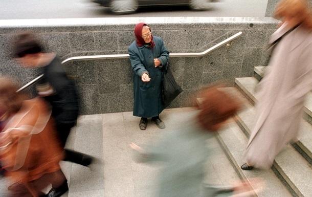 В Институте демографии заявили о стремительном росте числа бедных в Украине