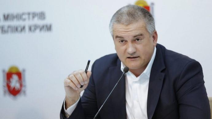Аксенов требует отомстить организаторам водной блокады Крыма
