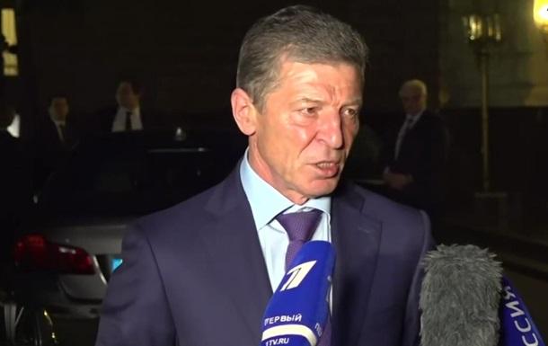Козак заявил, что Украина согласилась с требованием Кремля по Донбассу