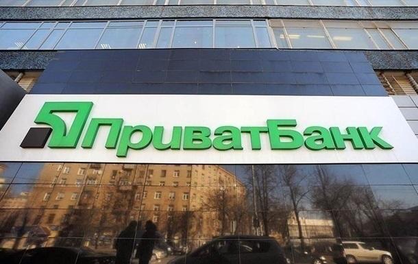 Малюська просит Раду запретить взыскание денег Приватбанка в пользу Суркисов