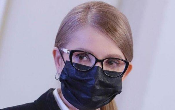 Тимошенко сообщила о своем состоянии здоровья