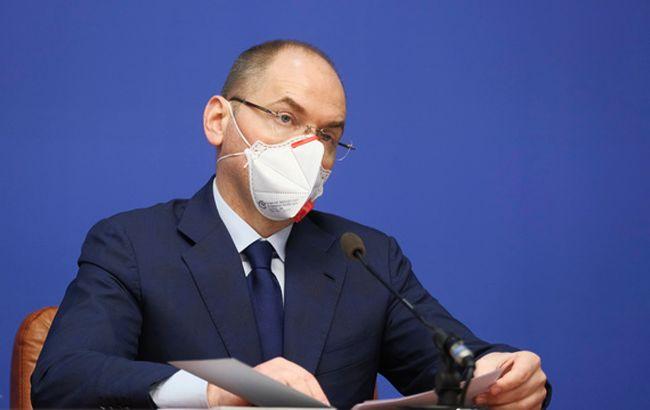 Минздрав выступил против введения в Украине локдауна
