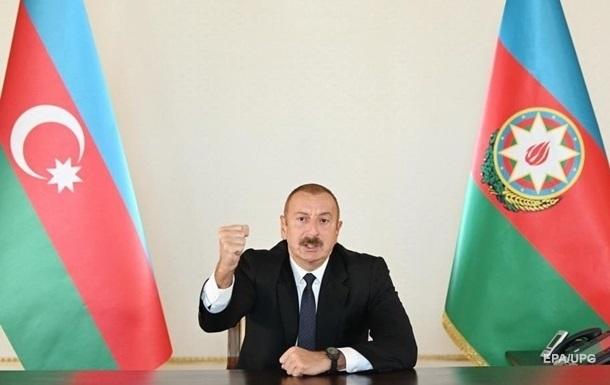 Алиев заявил об исторической победе в Нагорном Карабахе