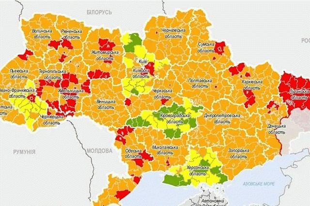 В Украине в красную зону включили 11 областных центров