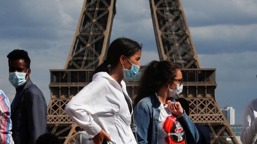 Франция установила европейский антирекорд по количеству заражений коронавирусом за сутки