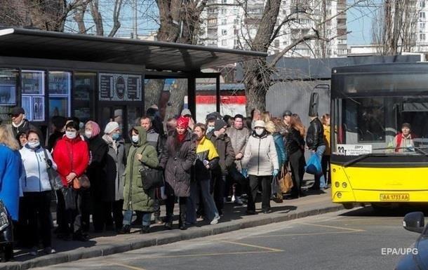 В Украине два дня подряд свыше 4 тысяч новых заражений коронавирусом