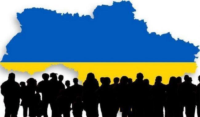 В НАН озвучили численность населения Украины