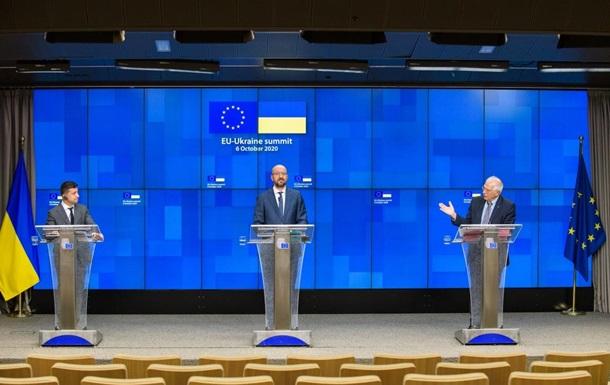 ЕС и Украина договорились обновить Соглашение об ассоциации