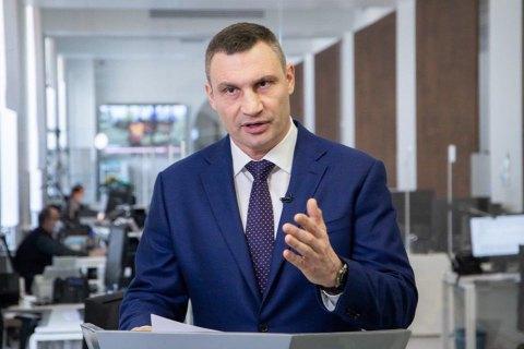 Кличко выиграл выборы в Киеве в первом туре