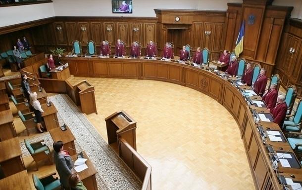 Зеленский предложил Раде уволить всех судей КСУ