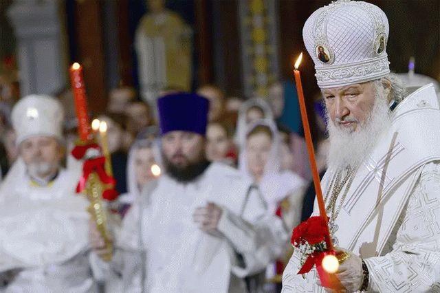 Журналисты пересчитали недвижимость главы РПЦ Кирилла