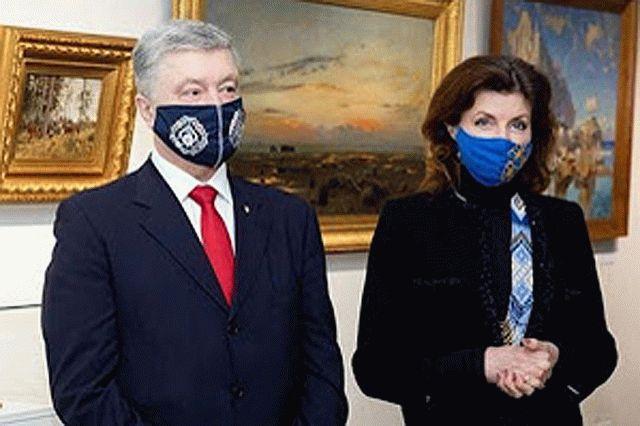 Марина Порошенко сообщила о состоянии здоровья мужа