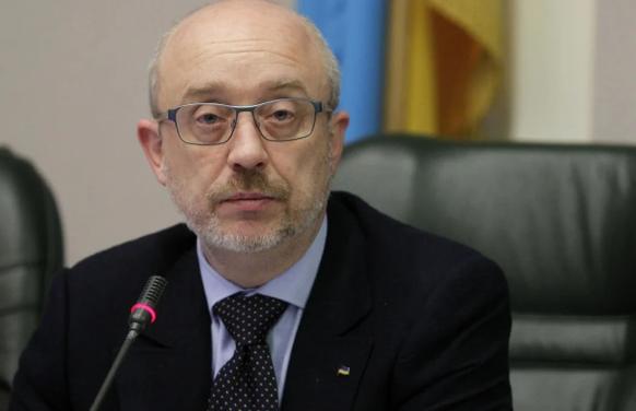 Резников озвучил ближайшие планы по деоккупации Донбасса