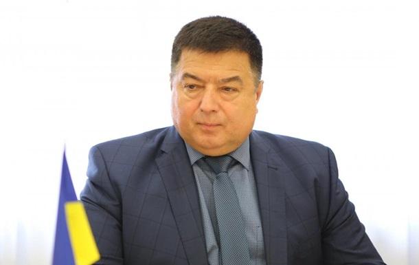 ГБР вызвало на допрос главу Конституционного суда Тупицкого