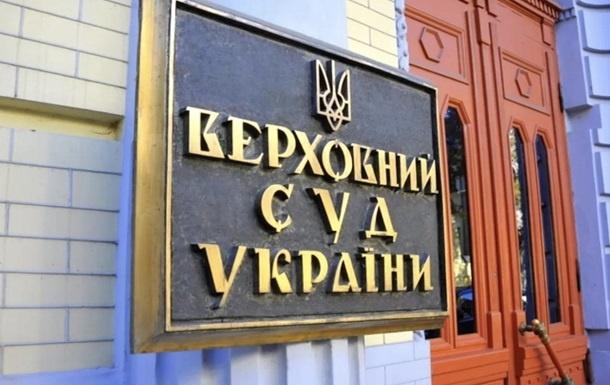 Верховный суд обязал Зеленского говорить на украинском языке
