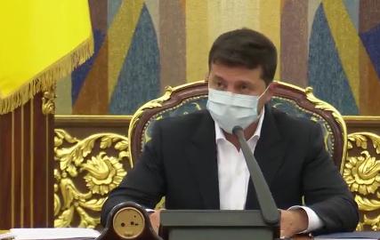 Зеленский на заседании СНБО отреагировал на решение КСУ по декларациям