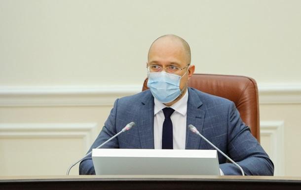 Шмыгаль ответил на отказы мэров городов вводить карантин