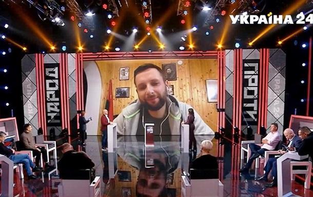 Добкин и Парасюк сцепились в прямом эфире из-за вопроса о последствиях революции