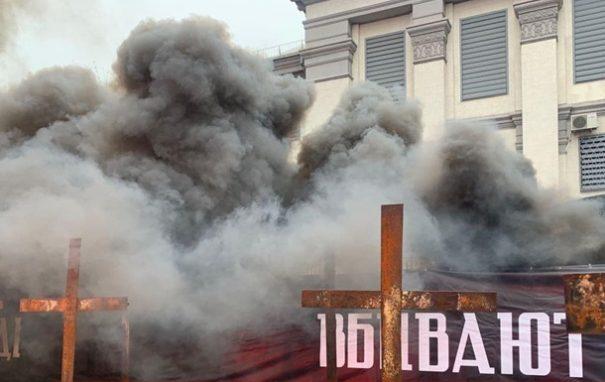 В Киеве прошел митинг возле посольства России