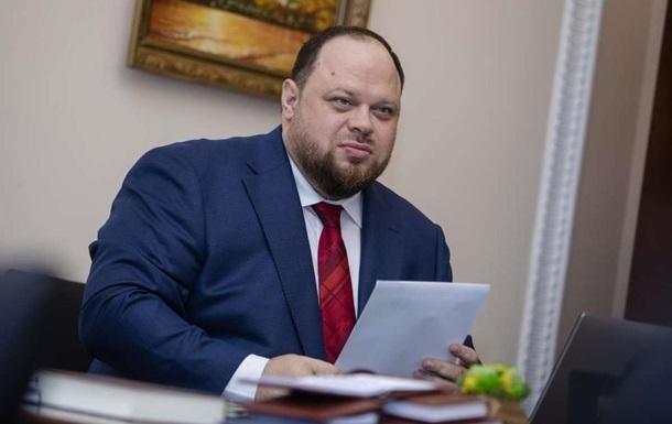 Первый вице-спикер Рады Стефанчук заразился коронавирусом