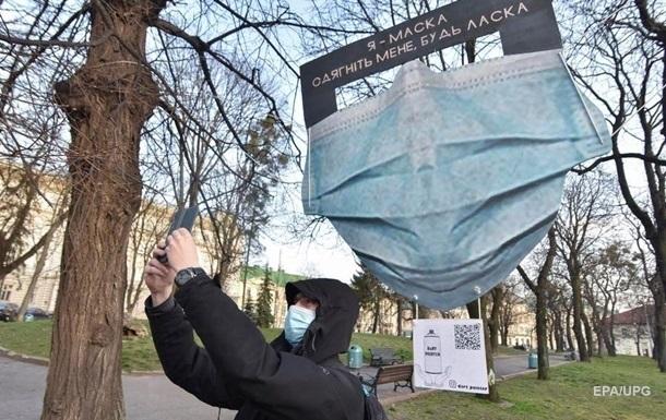 В Украине коронавирусом заболели еще 16294 человек