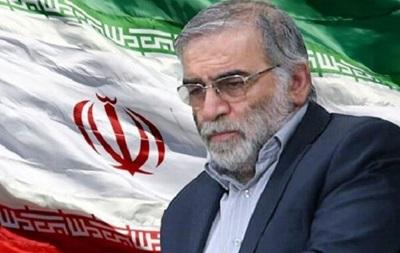 В Иране убили создателя ядерной программы страны Фахризаде
